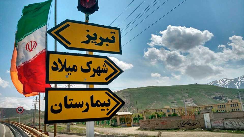 Perle-a-llegado-a-Teheran-(2)